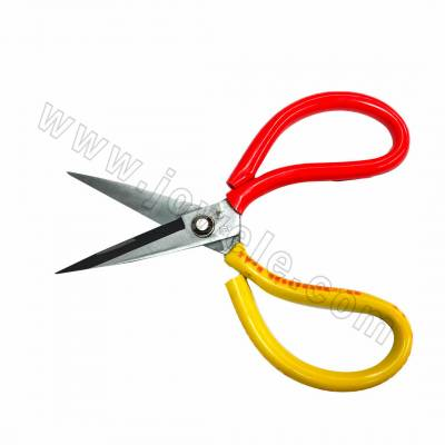 Stainless Steel Scissors,...