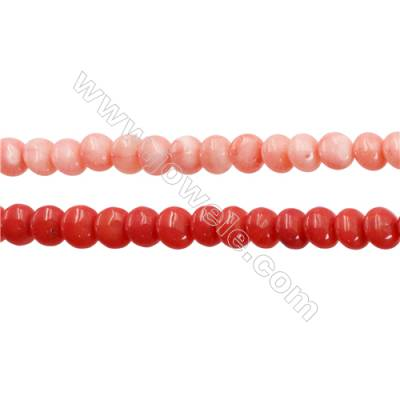 Various Colors Coral Dish Beads Strands, Dyed, Size 4x7mm, Hole 0.7mm, about 80 pcs/strand, 15~16""