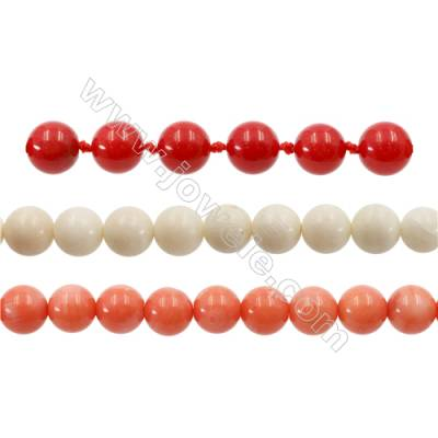 Various Colors Coral Round Beads Strands, Dyed, Diameter 8mm, Hole 1mm, about 50 pcs/strand 15~16""