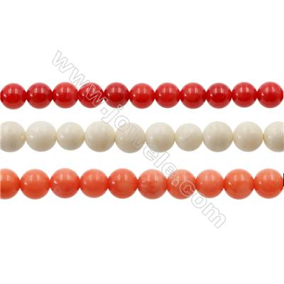Various Colors Coral Round Beads Strands, Dyed, Diameter 5mm, Hole 0.7mm, about 80 pcs/strand 15~16""