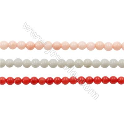 Various Colors Coral Round Beads Strands, Dyed, Diameter 3mm, Hole 0.7mm, about 138 pcs/strand 15~16""