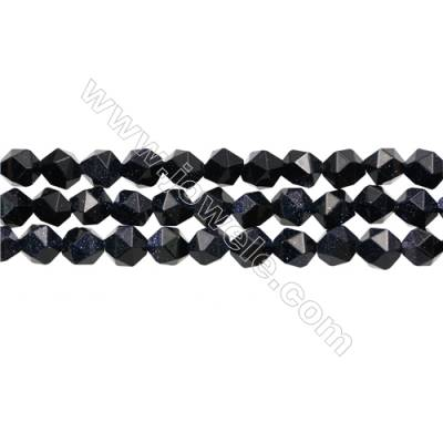 "Blue Sandstone Beads Strand, Star Cut Faceted, Size 8x8mm, Hole 1mm, 15~16"" x 1 strand"