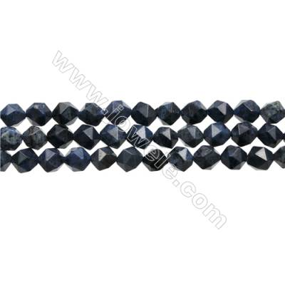 "Natural Dumortierite Stone Beads Strands, Star Cut Faceted, Size 8x8mm, Hole 0.8mm, 15~16""/strand"