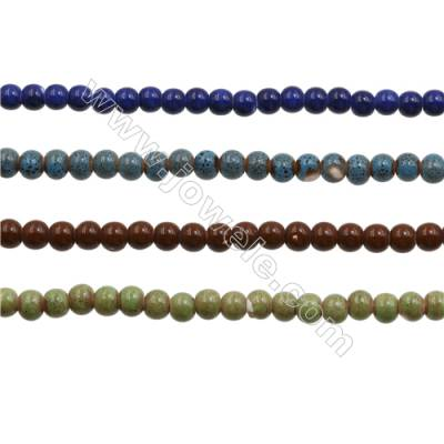 Handmade Mix Color Porcelain/Ceramic Beads Strands, Abacus, Size 6x7mm, Hole 2mm, about 72 beads/strand 15~16""