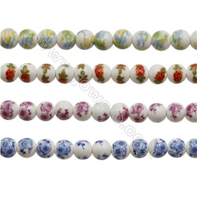 Handmade Mix Color Porcelain/Ceramic Beads Strands, Round, Diameter 12mm, Hole 2mm, about 34 beads/strand 15~16""