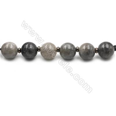 """Natural Cloud Quartz Beads Strands, Large Round Beads, Size 30mm, Hole 4.5mm, 15~16""""/strand, 6 beads"""