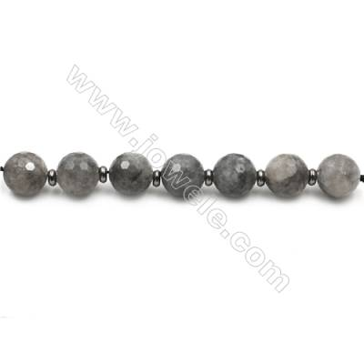 "Natural Cloud Quartz Faceted Beads Strands, Large Round Beads, Size 24mm, Hole 1mm, 15~16""/strand, 7 beads"