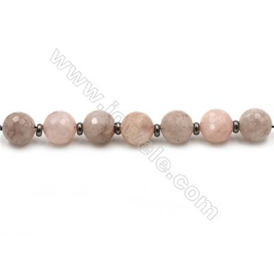 "Natural Rose Quartz Faceted Beads Strands, Large Round Beads, Size 24mm, Hole 1mm, 15~16""/strand, 7 beads"