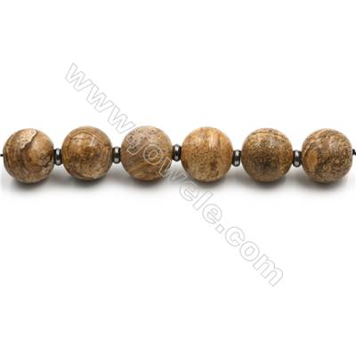 "Natural Yellow Picture Jasper Beads Strands, Large Round Beads, Size 30mm, Hole 1.5mm, 15~16""/strand, 6 beads"