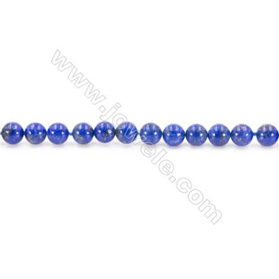 Natural Lapis Lazuli Beads Strand Round  Diameter  6mm  hole 1mm  about 64 beads/strand 15~16""