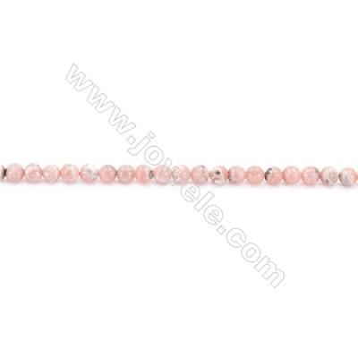 Natural Rhodochrosite Beads Strand  Round  Diameter 4mm  hole 0.8mm  about 91 beads/strand 15~16""