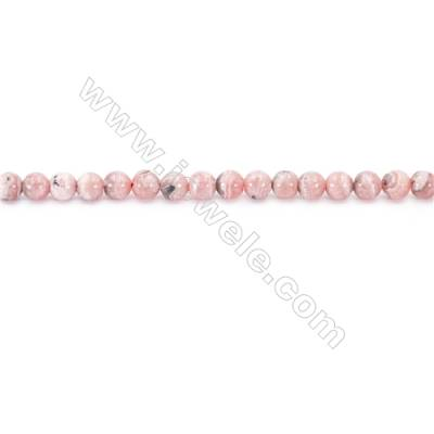 Natural Rhodochrosite Beads Strand  Round  Diameter 6mm  hole 1mm  about 72 beads/strand 15~16""