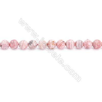 Natural Rhodochrosite Beads Strand  Round  Diameter 8mm  hole 1mm  about 54 beads/strand 15~16""