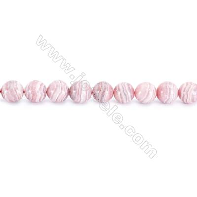 Natural Rhodochrosite Beads Strand  Round  Diameter 10mm  hole 1mm  about 40 beads/strand 15~16""