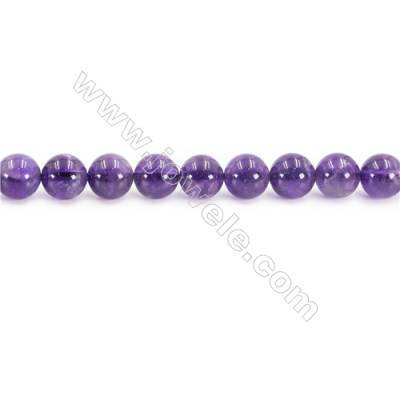 Natural Amethyst Beads Strand  Round  Diameter 10mm  hole 1mm  about 41 beads/strand 15~16""