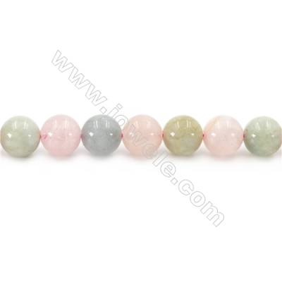 Natural Morganite Beads Strand  Round  Diameter 10mm  hole 1mm  about 41 beads/strand 15~16""