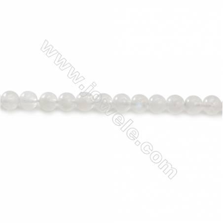 Natural White Moonstone Beads Strand  Round  Diameter 6mm  hole 1mm  about 69 beads/strand 15~16""