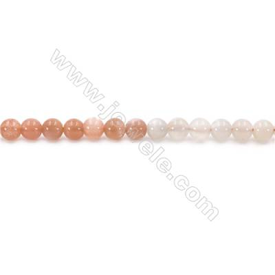 Natural Alternated Moonstone Beads Strand  Round  Diameter 6mm  hole 1mm  about 65 beads/strand 15~16""