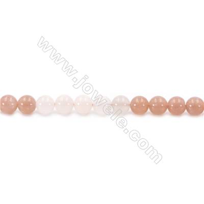 Natural Alternated Moonstone Beads Strand  Round  Diameter 8mm  hole 1mm  about 49 beads/strand 15~16""