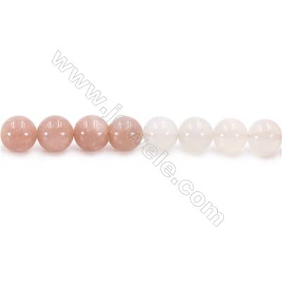 Natural Alternated Moonstone Beads Strand  Round  Diameter 12mm  hole 1.5mm  about 34 beads/strand 15~16""