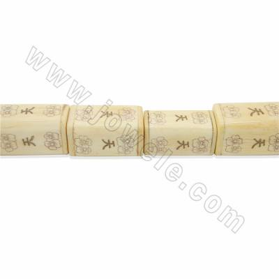 Handmade Carved Flower Pattern Ox Bone Beads Strands, Yellow, Cuboid, Size 28x28x50mm, Hole 1.5mm, 8 beads/strand