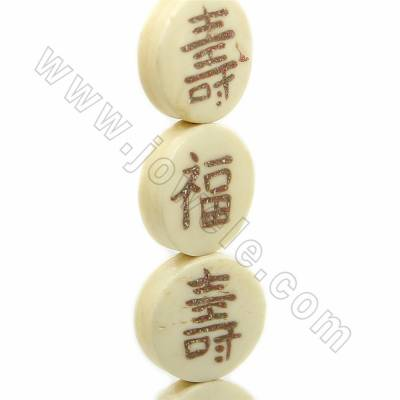 Handmade Carved Chinese Character Ox Bone Beads Strands, Flat Round, Light Yellow, Size 16.5x16.5mm, Hole 1mm, 25 beads/strand