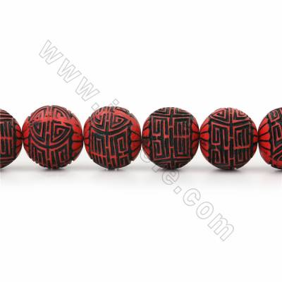 Chinoiserie Jewelry Making Cinnabar Carved Beads Strands, Round, Black & Red, 23x24mm, Hole 1mm, 16beads/strand