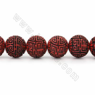 Chinoiserie Jewelry Making Cinnabar Carved Beads Strands, Round, Black & Red, 23x21mm, Hole 1mm, 19beads/strand