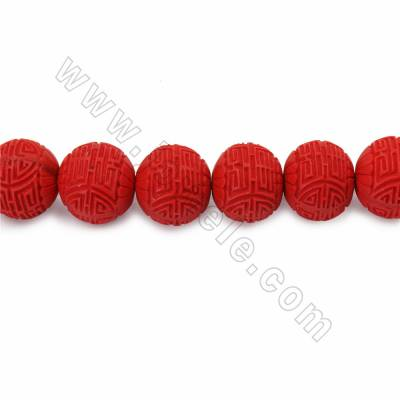 Chinoiserie Jewelry Making Cinnabar Carved Beads Strands, Round, Red, 26x23x24mm, Hole 1mm, 16beads/strand