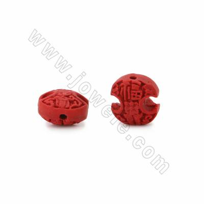 Cinnabar Carved Beads Strands, Anchor, Dark Red, Size 16x11x16mm, Hole 1mm, 24beads/strand