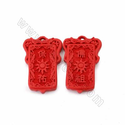 Cinnabar Carved Beads Strands, Token, Red, Size 38x8x57mm, Hole 1x3mm, 10beads/strand