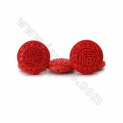 Cinnabar Carved Chinese Character Beads Strands, Flat Round, Red, Size 54x18mm, Hole 1mm, 7beads/strand