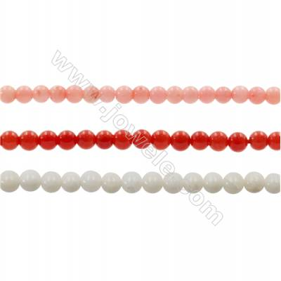 Various Colors Coral Round Beads Strands  Dyed  Diameter 2mm  Hole: 0.6mm  about 151 pcs/strand 15~16""