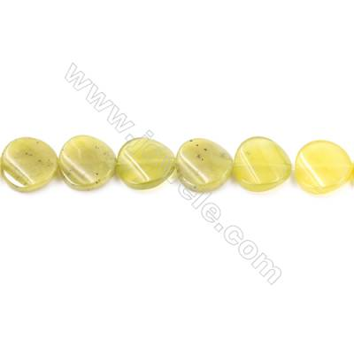 Natural Olive Jade Beads Strands  Twisted Flat Round  Diameter 16mm  Hole 1mm  about 24 beads/strand 15~16""