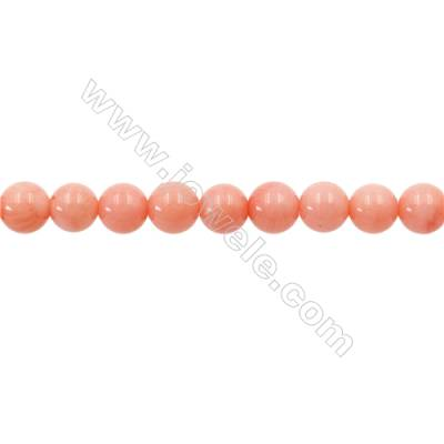 Pink Colors Coral Round Beads Strands, Dyed, Diameter 6mm, Hole 1mm, about 55 pcs/strand 15~16""