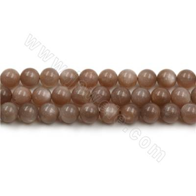 Natural Pink Moonstone Bead...