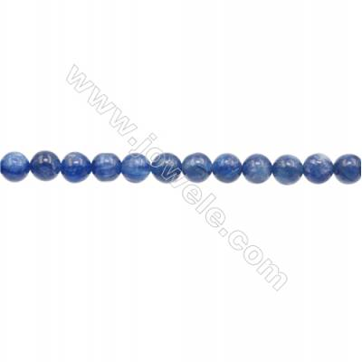 Natural Kyanite Beads Strand  Round  Diameter 6mm  hole 1mm  about 64 beads/strand 15~16''