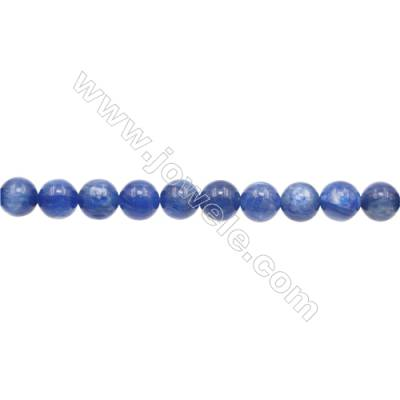 Natural Kyanite Beads Strand  Round  Diameter 8mm  hole 1mm  about 49 beads/strand 15~16''