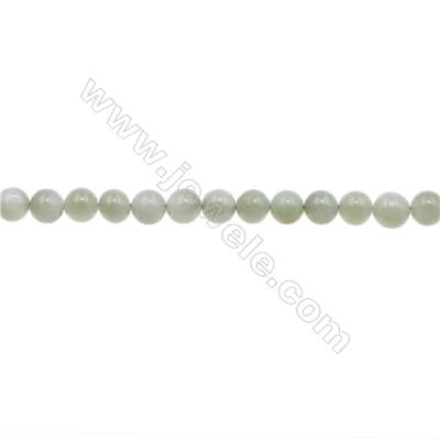 Natural Jadeite Beads Strand  Round  Diameter 6mm  hole 1mm  about 64 beads/strand  15~16""