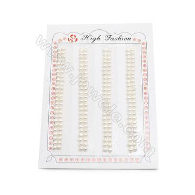 Fresh Water AAA Grade White Pearl Half-Drilled Beads, Flat Back, Diameter 3~3.5mm, Hole 0.8mm, 200 beads/pack