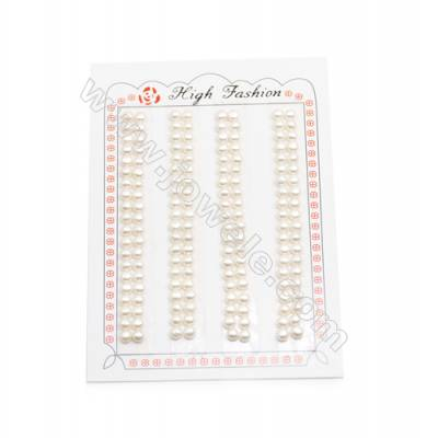 Fresh Water AAA Grade Half-Drilled Pearl Beads, Flat Back, Diameter 4~4.5mm, Hole 1mm, 160pcs/card