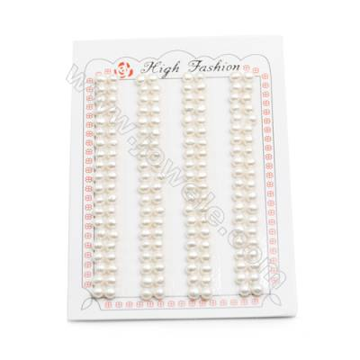 Fresh Water AAA Grade Half-Drilled Pearl Beads, Flat Back, Diameter 4.5~5mm, Hole 1mm, 160pcs/card