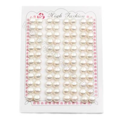 Fresh Water AAA Grade Half-Drilled Pearl Beads, Flat Back, Diameter 7~7.5mm, Hole 0.8mm, 96 pcs/card