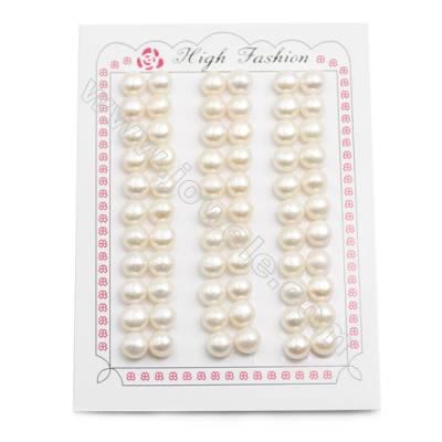 Fresh Water AAA Grade Half-Drilled Pearl Beads, Flat Back, Diameter 7.5~8mm, Hole 0.8mm, 66pcs/card