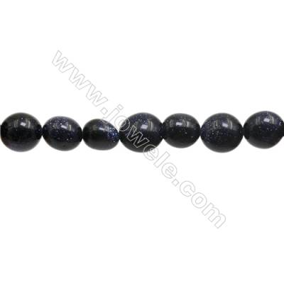 "Natural Blue Sand Stone Beads Strand  Irregular  Size 8~9x8~11mm   hole 1mm  15~16"" x 1strand"