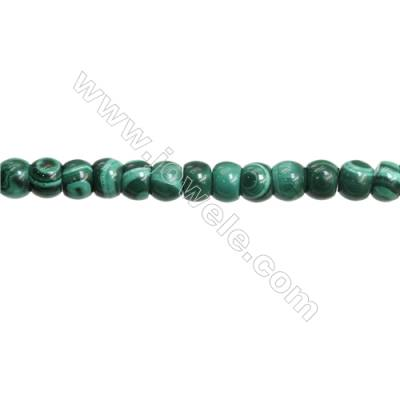 Natural Malachite Gemstone Beads Strand  Apple  Size: 6x8mm  Hole 1mm  about 63 beads/strand 15~16""
