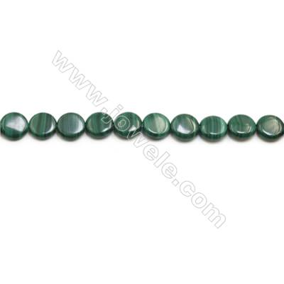 Natural Malachite Gemstone Beads Strand  Flat Round  Diameter 12mm  Hole 0.8mm  about 32 beads/strand 15~16""