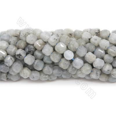 Natural labradorite beads...
