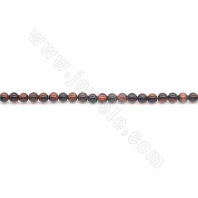 Red Tiger's Eye  Beads...