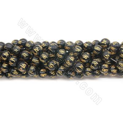 Natural Gold Obsidian Beads...